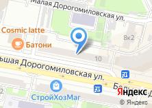 Компания «VITESSE» на карте