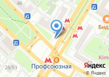 Компания «Магазин бытовой химии и косметики на Профсоюзной» на карте