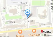 Компания «РЕПЛЭЙС» на карте