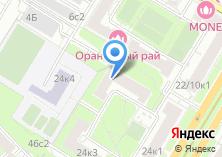 Компания «Федерация каратэ-до г. Москвы» на карте