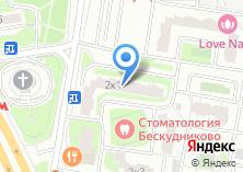 Компания «Крошкин Дом.ру» на карте