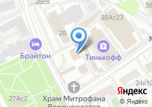 Компания «ВСС Инжиниринг» на карте