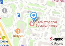 Компания «Miele Moscow» на карте