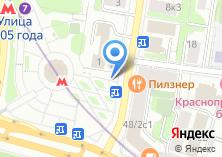 Компания «УниверсамЧик» на карте