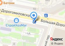 Компания «Стоматологическая поликлиника №23» на карте