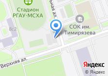 Компания «Дом Культуры им. К.А. Тимирязева» на карте