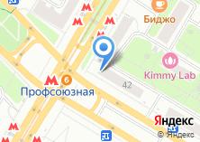 Компания «Киоск по ремонту обуви и одежды» на карте