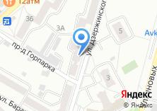 Компания «Магазин бытовой химии на ул. Дзержинского» на карте
