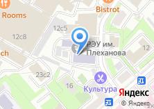 Компания «МЭСИ Московский государственный университет экономики» на карте