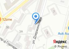 Компания «Магазин косметики на ул. Дзержинского» на карте