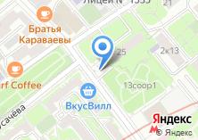 Компания «Зорька и Милка» на карте