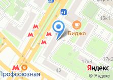 Компания «911Тендер.ру» на карте