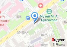 Компания «Аква-клин» на карте