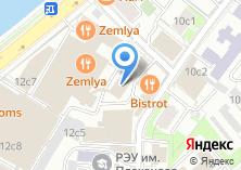 Компания «Insight Russia» на карте