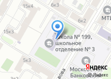 Компания «Средняя общеобразовательная школа №104» на карте