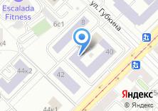 Компания «Вычислительный центр им. А.А. Дородницына» на карте