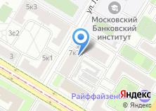 Компания «Нотариус Кузнецова Н.И.» на карте