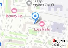 Компания «Адвокат САО Москвы Воинова Маргарита Андреевна» на карте
