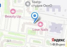Компания «Сиат-Н» на карте