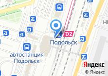 Компания «Подольск» на карте