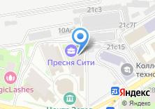 Компания «Пресня Сити» на карте