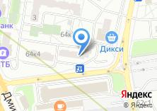 Компания «Митник и Компания» на карте