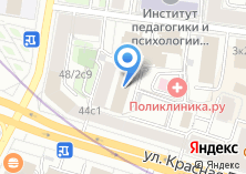 Компания «Федеральная служба охраны РФ» на карте
