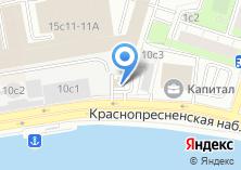 Компания «Спартак-Москва» на карте