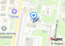 Компания «HardService» на карте