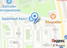 Компания «Мастерская по ремонту обуви на Дубнинской» на карте