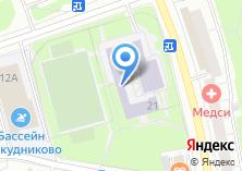 Компания «Средняя общеобразовательная школа №231» на карте