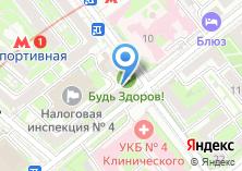 Компания «Мастерская по ремонту одежды и обуви на ул. Доватора» на карте