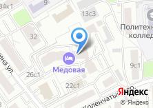 Компания «Koivisto» на карте
