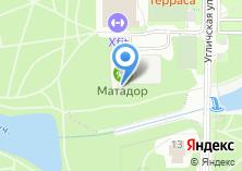 Компания «Матадор» на карте