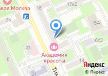 Компания «Магазин цветов на Тимирязевской» на карте