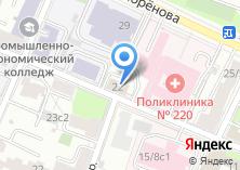 Компания «Шины для спецтехники от торгового дома русторг» на карте