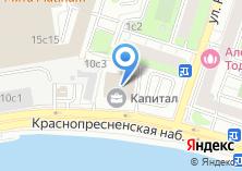 Компания «Вдубликат» на карте