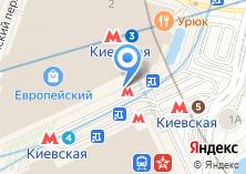 Компания «Станция Киевская» на карте
