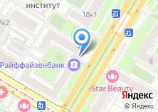 Компания «ПАКС» на карте