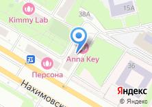 Компания «Одежда и обувь» на карте