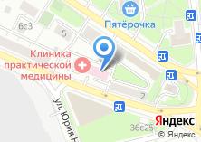 Компания «Синомед» на карте