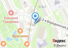 Компания «КомЭкс» на карте
