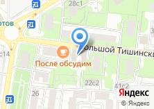 Компания «Студия пилатеса и йоги на Большом Тишинском переулке» на карте