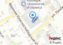 Компания «Строящееся административное здание по ул. Ликбеза» на карте