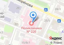 Компания «Городская поликлиника №220» на карте