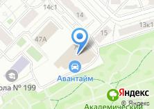 Компания «Авантайм» на карте
