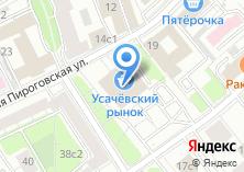 Компания «Дом бытовых услуг на Усачева» на карте