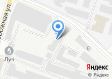 Компания «Сирэмикс» на карте