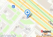 Компания «Сейрюкан» на карте