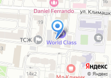 Компания «Beuty SPA by World Class» на карте